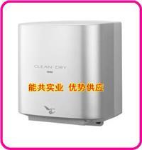 TOTO 高速全自動感應式烘手器烘干機干手器HD3100R