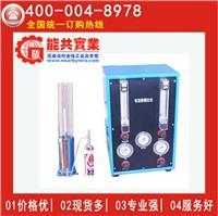 氧指數測定儀 HC-2