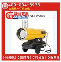 上海供master直接燃燒系列B100CED 暖風機 柴油熱風炮 柴油直燃暖風機