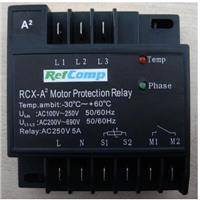 專業供應RCX-A2萊富康壓縮機專用模塊 中央空調專用電機保護器 RCX-A2