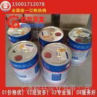 上海汉钟冷冻油HBR-A01 HBR-A01