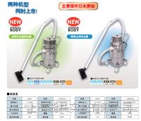 日本Suiden瑞電工業吸塵器無塵室吸塵器SCV-110DP-8A 適合無塵室/潔凈室 SCV-110DP-8A