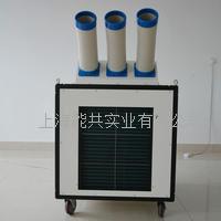 德国巴谢特移动空调BXT-85口罩机降温空调工业冷气机岗位点式制冷机