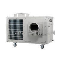 巴谢特口罩机制冷空调BXT-150超声波机降温制冷机车间冷风机移动空调 BXT-MAC-150