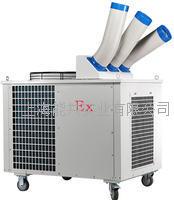 巴谢特工业防爆移动空调BXT-B85防爆冷气机降温制冷机