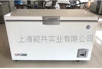 巴谢特-105℃300L卧式深低温冰箱/冷柜CDW-105W300 BXT-CDW-105W300