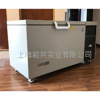巴謝特-50℃200L臥式超低溫冰箱/冷柜CDW-50W200