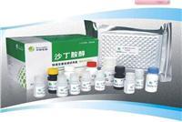 沙丁胺醇檢測試劑盒 Salbutamol ELISA檢測試劑盒
