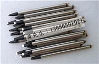 供應批發日本原裝APOLLO/阿波羅DCS-40D-2自動焊錫機器人烙鐵頭 無鉛烙鐵焊咀