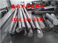 戴南不锈铁厂生产各种规格2Cr13圆钢