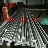 兴化戴南钢铁厂生产1Cr17不锈钢光圆 直径30毫米