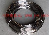 兴化不锈铁线材—银龙1Cr11不锈钢盘元 直径10毫米