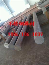 兴化银龙钢厂生产2Cr13圆钢 直径110毫米