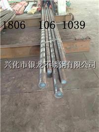 戴南供应2Cr13圆钢 直径90毫米