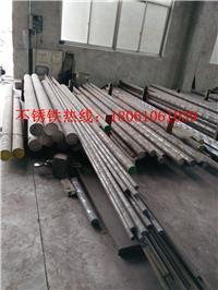 江苏不锈铁厂供应兴化戴南2Cr13圆钢 不锈铁棒材直径330毫米