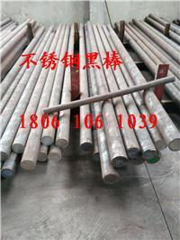 兴化戴南不锈铁制品厂生产2Cr13黑皮棒 直径55毫米