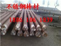 江苏兴化生产做螺母用2Cr13圆钢 直径65毫米