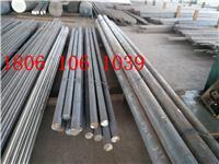 兴化银龙钢厂生产SUS440C材质的圆棒