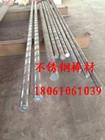 电机转子用2Cr13圆钢 直径30和40毫米