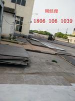 零切割316L永乐国际、310S和2Cr13不锈铁和不锈钢板材