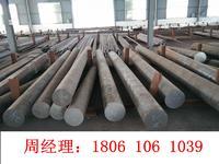 设备用锻打直径250毫米2Cr13圆钢 不锈铁棒材直径250毫米