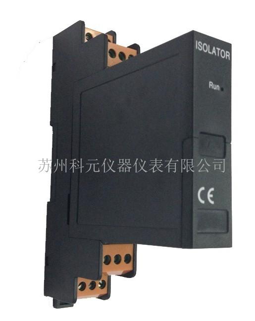 一分二信号分配器|信号隔离器|隔离配电器