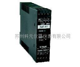 台技S4-TT热电阻温度ld体育