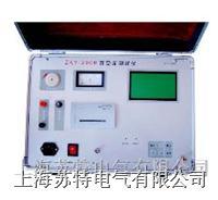 真空开关真空度测试仪\ZKY-2000