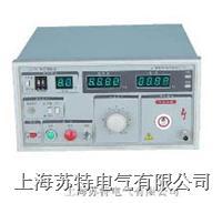 耐電壓測試儀 ZHZ8型