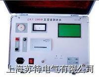真空短路器测试仪