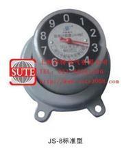 JS-8標準型