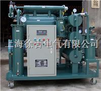 ZL-JZ絕緣油脫色濾油裝置