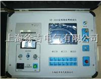 ST-3000型高壓電纜故障檢測儀