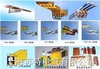 HXPnR-C,HXPnR-M型單級滑線導軌  HXPnR-C,HXPnR-M