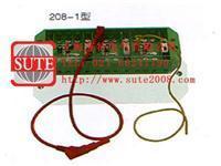 HM-D401接線盒 HM-D401接線盒