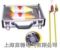 TAG6000高壓定相器 TAG6000
