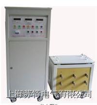交流大電流發生器SLQ-82(500-10000A)