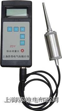 ZDY型振動測量儀 ZDY型