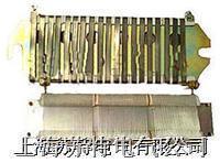 滑線電阻器 ZB