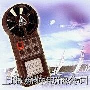 AZ8906風速計 AZ8906