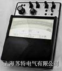 C50安培,伏特表,精密儀表,標準儀表 C50