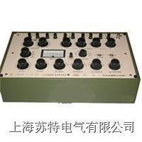 實驗直流電阻器 電阻器