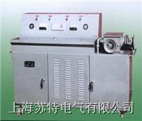 STCJ-II型全自動電纜干燥機 STCJ-II型