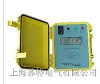 數字高壓絕緣電阻測試儀KZC30 KZC30
