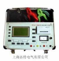 電力變壓器有載開關測試儀 BYKC-2000