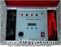 ZGY-10A直流電阻測試儀 ZGY-10A
