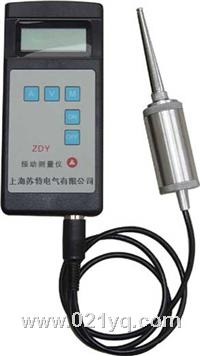 ZDY振動測量儀 ZDY