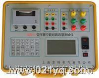 BZR-II變壓器容量測試儀 BZR-II變壓器容量測試儀
