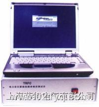 電力變壓器繞組測試儀 ST-RX2000