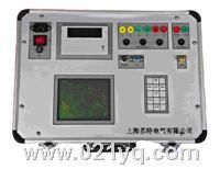 GKC-F高壓開關動特性測試儀 GKC-F